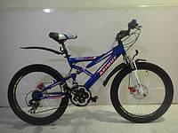 Азимут Венус 24 дюйма Azimut Venus G-FR-D велосипед спортивный, дисковые тормоза двухподвес