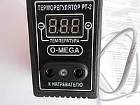 """Терморегулятор цифровой """"O-MEGA"""""""
