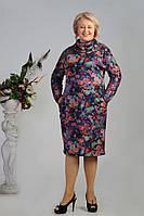 Женское модное платье батал больших размеров 52-58