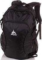 Удобный рюкзак с вентилируемой и удобной мягкой спинкой Onepolar (Ванполар) W1798-black чёрный