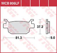 Скутеры Honda тормозные колодки TRW / Lucas MCB806SRM