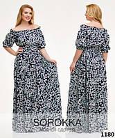 Платье женское в цветок 48+