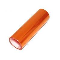 Тонировочная пленка для оптики авто оранжевая, 0,3м