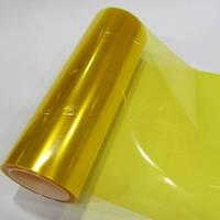 Тонировочная пленка для оптики авто желтая, 0,4м