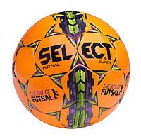 Футбольный мяч SELECT Futsal Super Fifa 2015