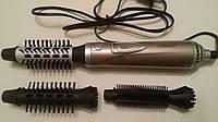 Фен для укладки волос Маестро МR 228