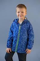 Ветровка для мальчика, синяя, из плащевой ткани, с водоотталкивающей пропиткой