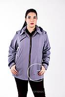 Демисезонная куртка ветровка Большие размеры