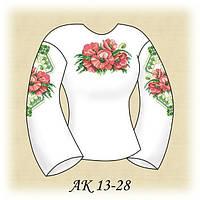 Заготовка к вышиванке женской Маки Подолья АК 13-28