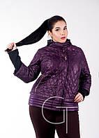 Оригинальная стеганная куртка с довязом Большие размеры