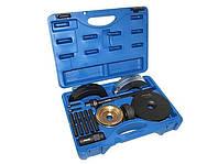 Набор ASTA для демонтажа подшипников, втулок в колесах t5 (85мм)