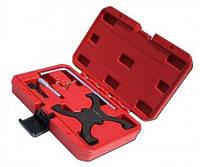 Набор инструментов ASTA для замены ремня ford 1,6 ti-vct