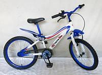 Детский двухколесный велосипед 20 дюймов «Экстрим» 142001