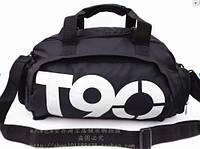Сумка-рюкзак Nike Т90, Найк чёрная с белым