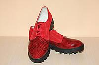 Туфли кожаные женские 37-40 р красные Gerda