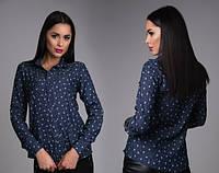 Блузка-рубашка Тёмно синяя
