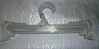Вешалка полупрозрачная 25 см для нижнего белья