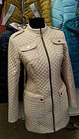 Женская  куртка.ВЕСНА 2016 Размеры 42-54
