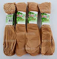Капроновые носочки бежевые Zoloto C401-2-R. В упаковке 10 пар