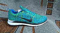 Женские фитнес кроссовки Nike Free Run 5.0 для зала и для бега морская волна