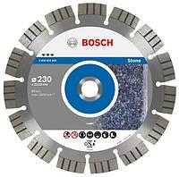 Алмазный диск 230x22 для камня BOSCH
