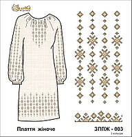 Заготовка женского платья бисером на домотканом  полотне