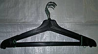 Вешалка плечики для одежды с перекладиной 45 см