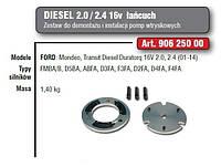 Комплект для топливных насосов высокого давления ford дизель duratorq 2,0/2,4 16v Hp Hewlett Packard