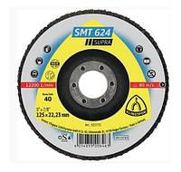 Лепестковый круг выпуклый smt624 125 р 40 supra Klingspor