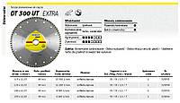 Отрезной алмазный круг turbo 125 х 1,9 х 22,2 мм extra dt300ut, бетон Klingspor