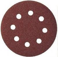 Круг для шлифования  125мм ps 22 k 50шт. p 400 gls5 Klingspor
