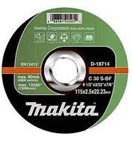 Диск для резки бетона c30s 125x2,5мм Makita