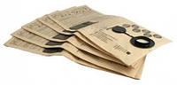 Бумажные мешки для пыли 5шт Makita