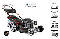 Газонокосилка бензиновая Nac 5,5 км 56 см двигатель Subaru с приводом ls56-ea190-hsfd-g