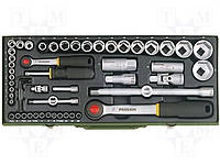 Набор инструментов PROXXON 55 элементов PRN23040