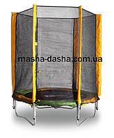 Батут механический с защитной сеткой 140 см