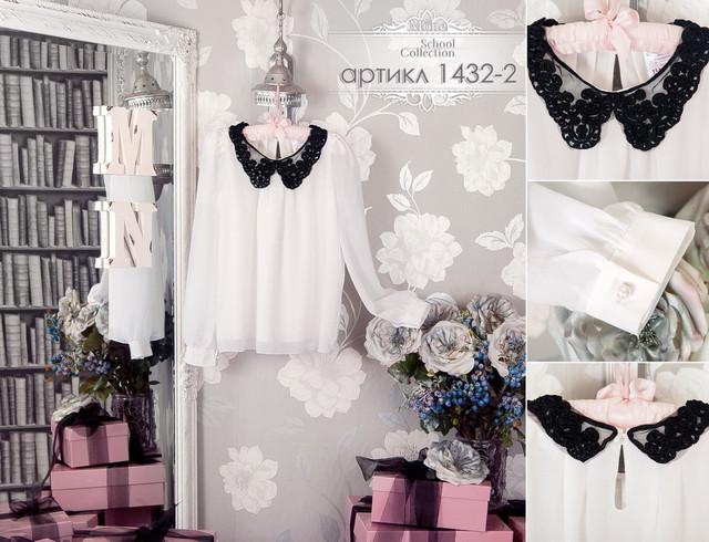 свадебное платье с черной лентой
