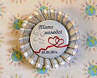 Значок для свадьбы с двойной розеткой Белое серебро 914