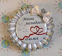 Значок для свадьбы с двойной розеткой Белое серебро с бантом 917