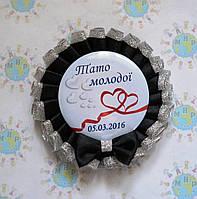 Значок для свадьбы с двойной розеткой Чёрное серебро с бантом 918