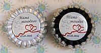 Два значка для свадьбы с двойной розеткой 919