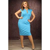 Женское трикотажное платье короткий рукав Сандра цвет голубой размер 48-72