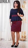 Деловое женское платье-баска с клетчатой юбкой и поясом рукав три четверти трикотаж батал