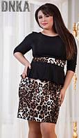 Трендовое женское платье-баска с леопардовой юбкой и поясом рукав три четверти трикотаж батал