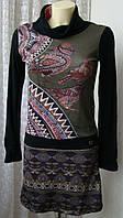 Платье женское модное элегантное демисезонное мини бренд Smash! р.42 5703