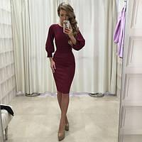 """Стильное молодежное платье мини """" Скай """" Dress Code"""