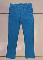 Брюки для девочки цветные/брюки для дівчинки кольорові. ТМ 3pommes (Франция). Размер 128
