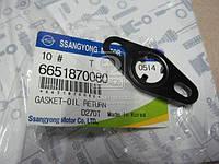 Прокладка турбины (производитель SsangYong) 6651870080