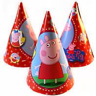 Колпаки средние Свинка Пеппа 10 шт. бумажные на День рождения в стиле Свинка Пеппа