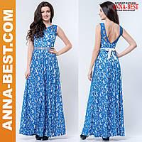 """Голубое длинное гипюровое платье """"Хьюстон"""""""